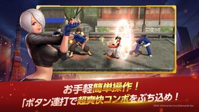 KOF ALLSTAR screenshot1