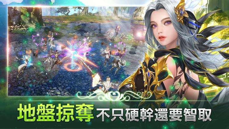 遺落大陸:帝國崛起 screenshot-3