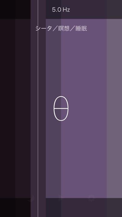 Binaural (β)のおすすめ画像5