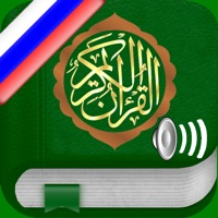 Codes for Quran Audio mp3 Pro in Russian Hack