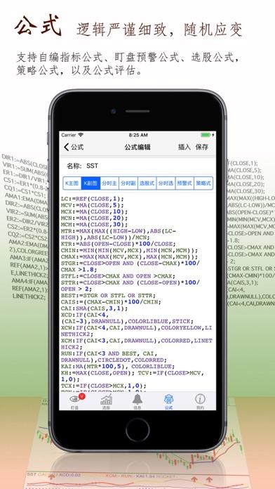 https://is5-ssl.mzstatic.com/image/thumb/Purple113/v4/f6/26/1d/f6261d43-8d49-0f9d-5bdd-a438da9ce471/mzl.vdiviivr.jpg/392x696bb.jpg