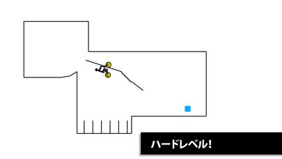 Draw Rider Plus紹介画像10