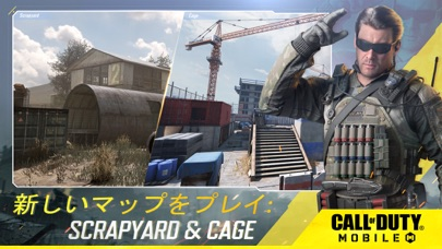 Call of Duty®: Mobileのおすすめ画像6