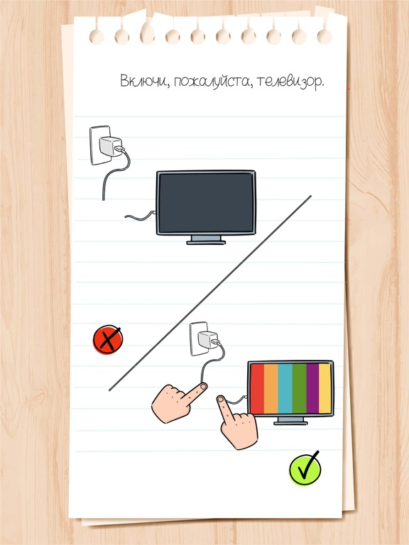 Brain Test: Хитрые Головоломки для iPad