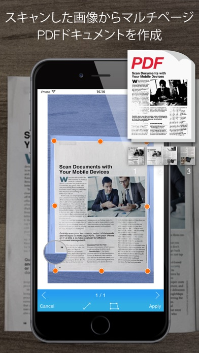 Pocket Scanner – 文書のスキャナーのスクリーンショット2