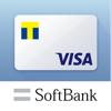 ソフトバンクカード-カード利用額・家計簿管理アプリ