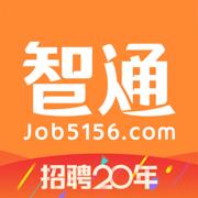 智通人才网-找工作求职人才招聘平台