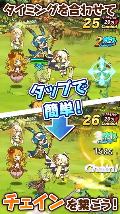 ラストピリオド - 巡りあう螺旋の物語- screenshot-5