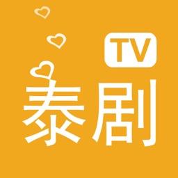 泰剧TV-热播泰剧TV交流社区
