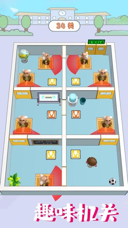 校园逃脱-密室解谜小游戏 screenshot-3