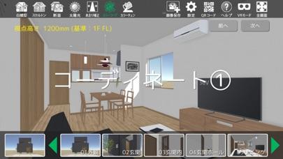 A's 3D Playerのスクリーンショット6