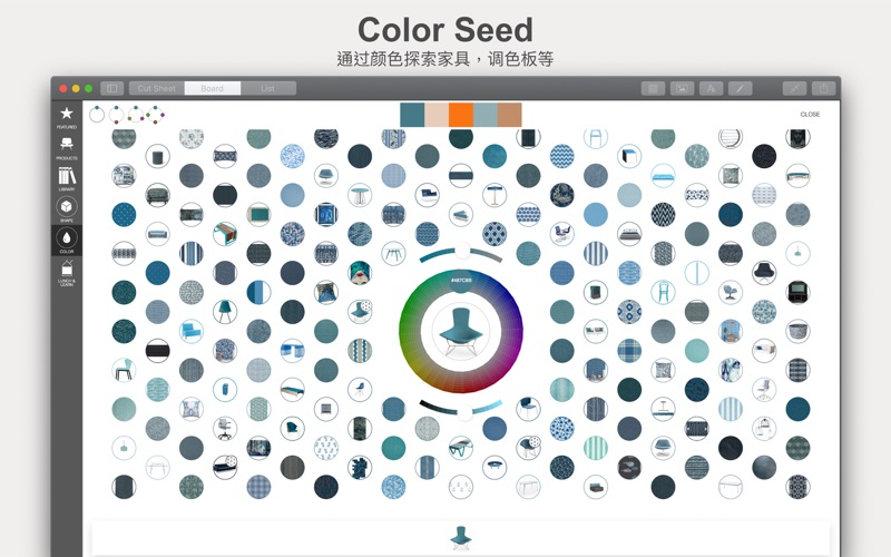 Morpholio Board - Moodboard for Mac