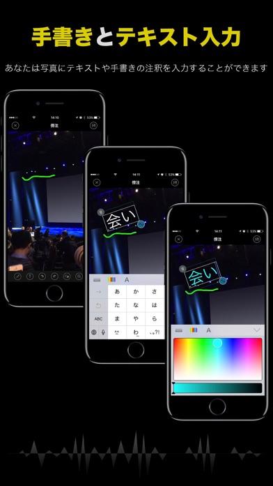 録音天才+ screenshot1
