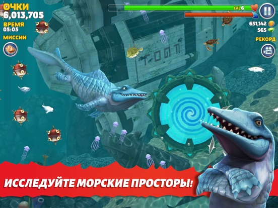 Hungry Shark Evolution для iPad