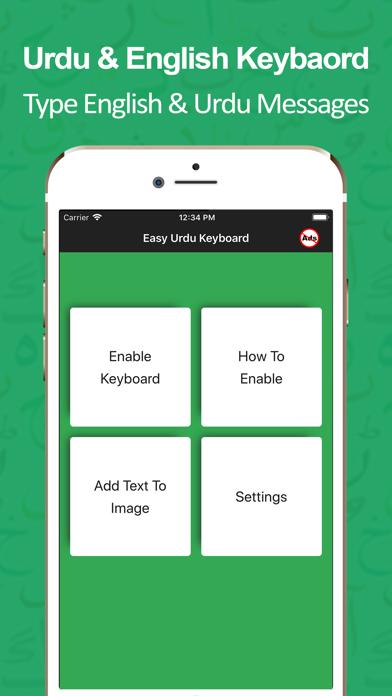 Easy Urdu Keyboard - App - Appinate