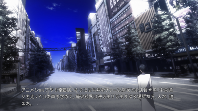 STEINS;GATE ELITE紹介画像3