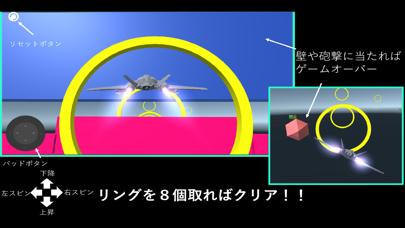 FLIGHT GAME screenshot 3