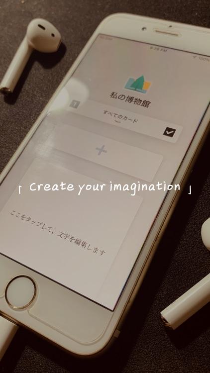 Text Card - Be your artist screenshot-6