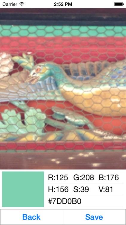 ColorColl - Color Picker Apps screenshot-4