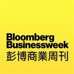 彭博商業周刊 Bloomberg Businessweek