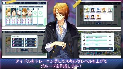 最新スマホゲームの美少年アイドル株式会社が配信開始!