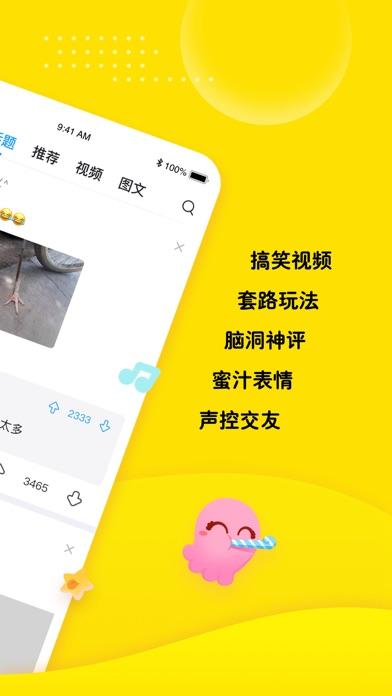 Screenshot #2 pour 最右