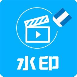 视频水印宝-视频剪辑编辑马赛克