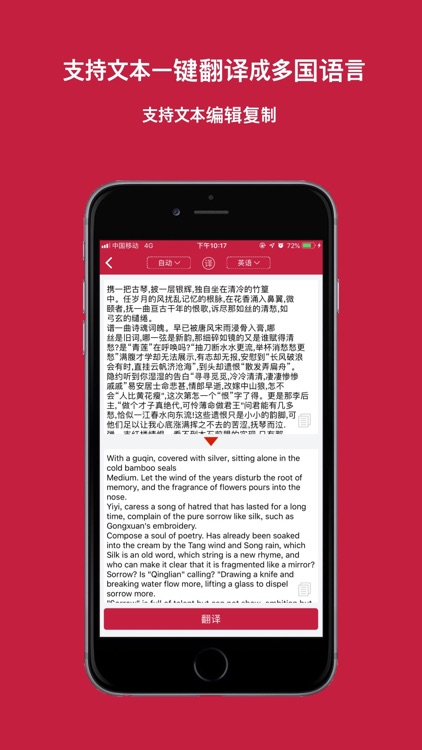 Picture To Text App Pro screenshot-3