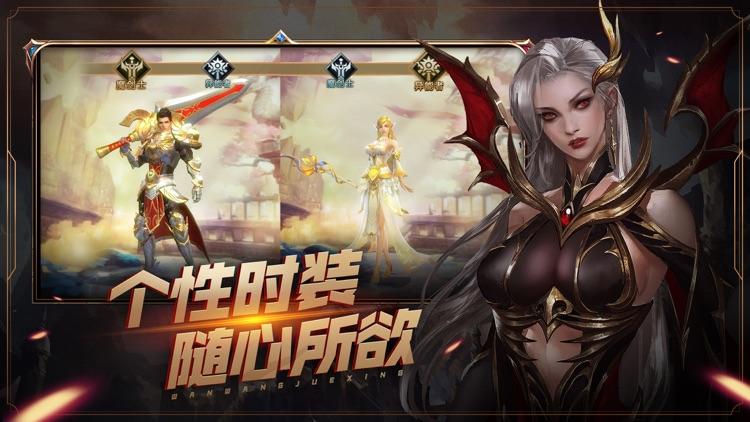 万王觉醒 screenshot-3