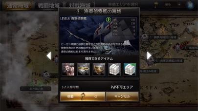 海賊仁義アルベルト - パイレーツ・アクションMMORPGのおすすめ画像6