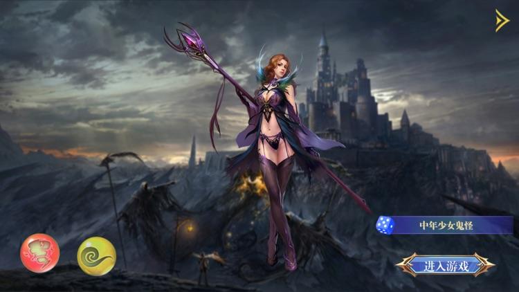 暗黑领域 - 魔域地牢奇迹动作游戏! screenshot-5