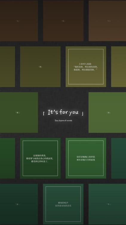 Text Card - Be your artist screenshot-7