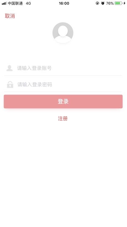 锦州银行手机银行 screenshot-3