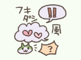 Speech Bubble sticker of Hachiware!