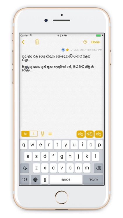 Sinhala Notes (Satahan)
