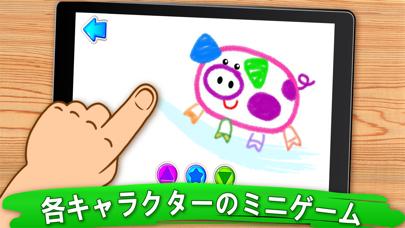 子供 知育 お絵かき ゲーム! 色塗り アプリ 幼児 3 歳のおすすめ画像4