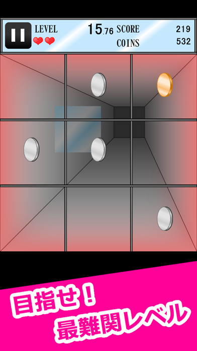 ガラス パリンッ! ScreenShot4