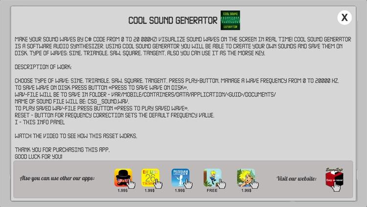 Cool Sound Generator screenshot-5