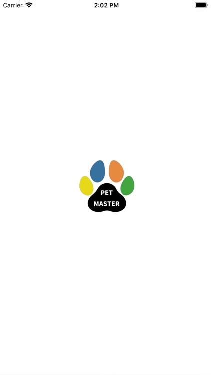 ペットマスター 飼主さんアプリ
