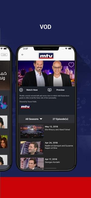 mtv Al Lubnaniya on the App Store