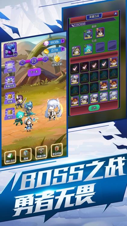 忍之战魂-卡牌策略游戏