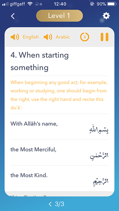 Essential Duas & Surahs screenshot three