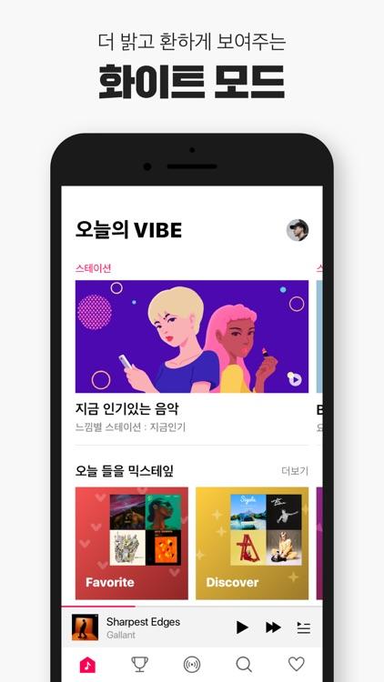 NAVER VIBE (바이브) screenshot-5
