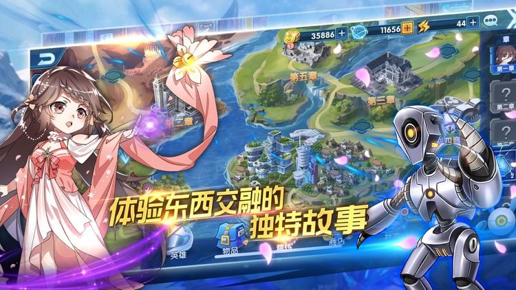 三国终极觉醒 screenshot-5