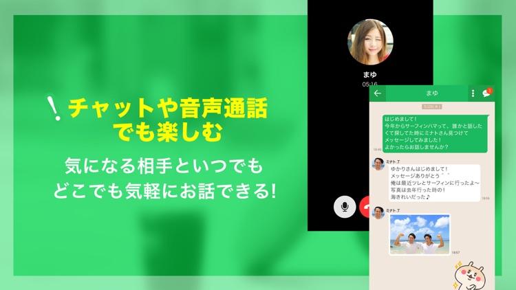 Fany - ビデオチャット screenshot-3