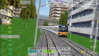 Train Drive ATSのおすすめ画像3