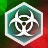 ウイルス・サバイバル:伝染病対策