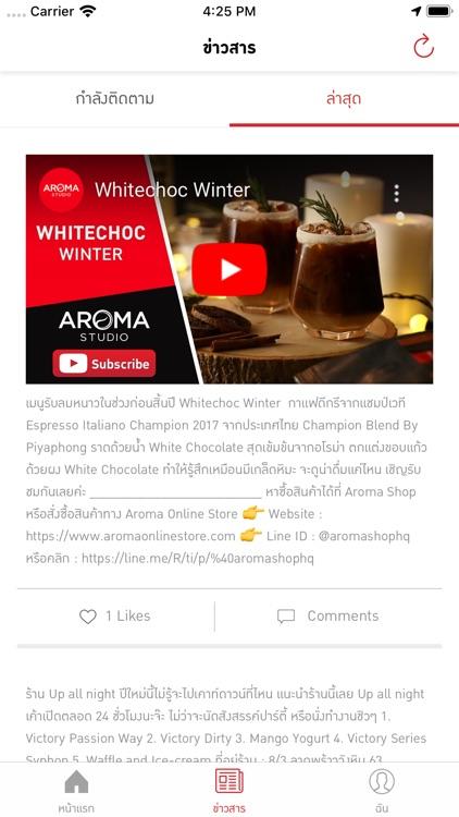 Coffee 2U by Aroma Group screenshot-3