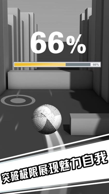疯狂的球球2 screenshot-4