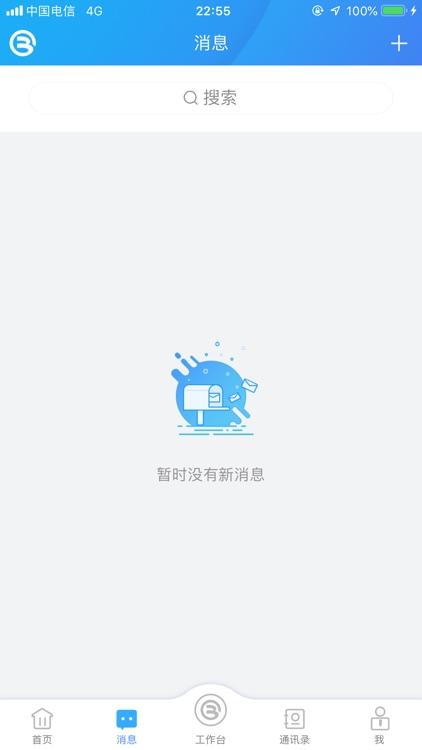北京银行京管+